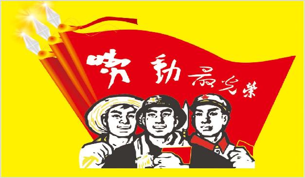[劳动节]五一建筑工程施工及交通安全培训_1