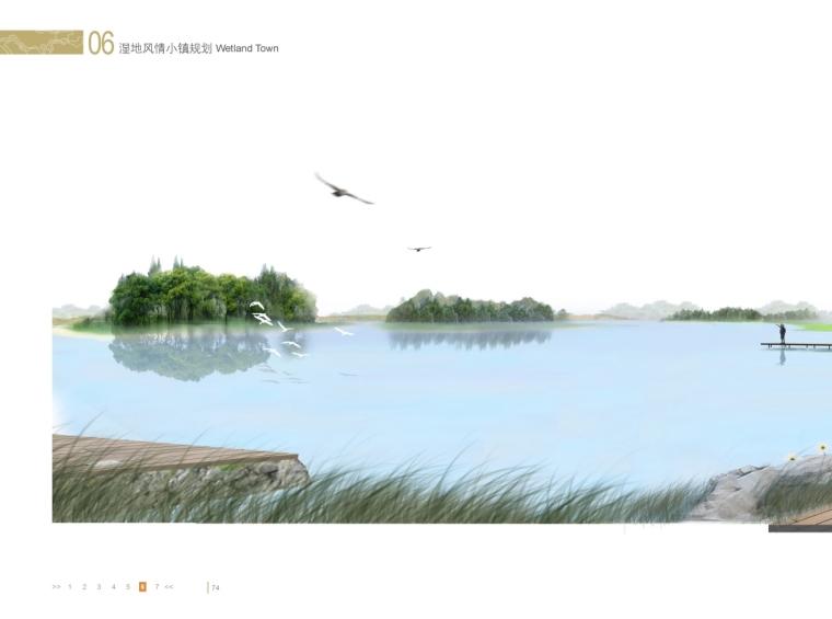 [江西]知名湿地生态公园概念规划方案_4