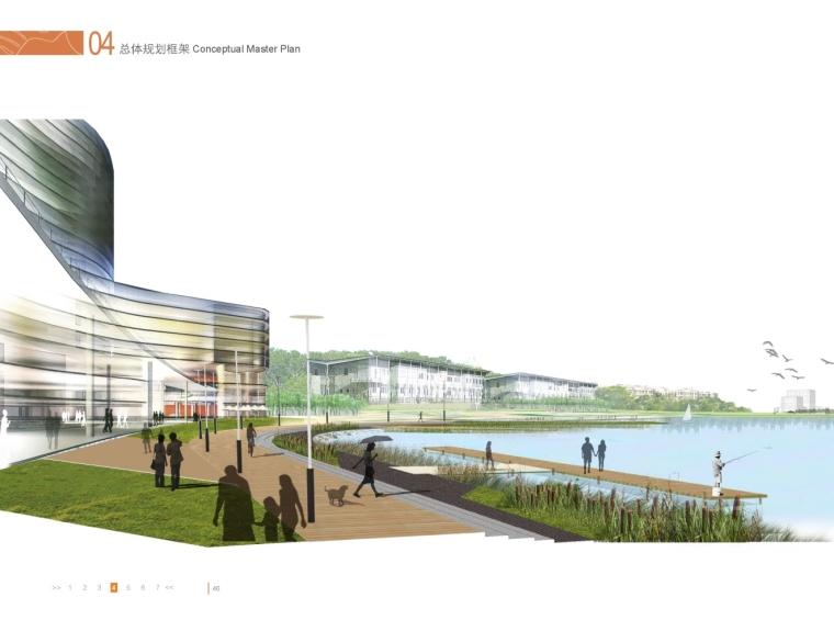 [江西]知名湿地生态公园概念规划方案_6