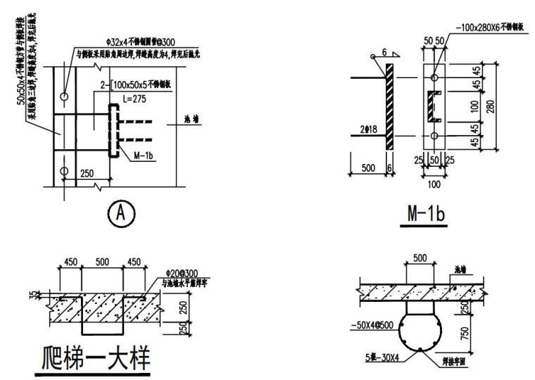 单层框架剪力墙污水处理厂结构施工图2020_6
