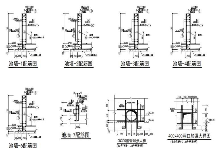 单层框架剪力墙污水处理厂结构施工图2020_5
