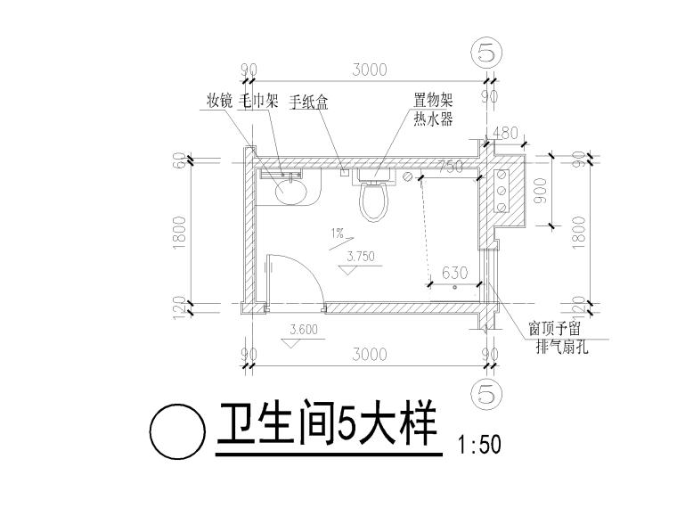 独栋别墅建筑工程量计算实例(含图纸)_3