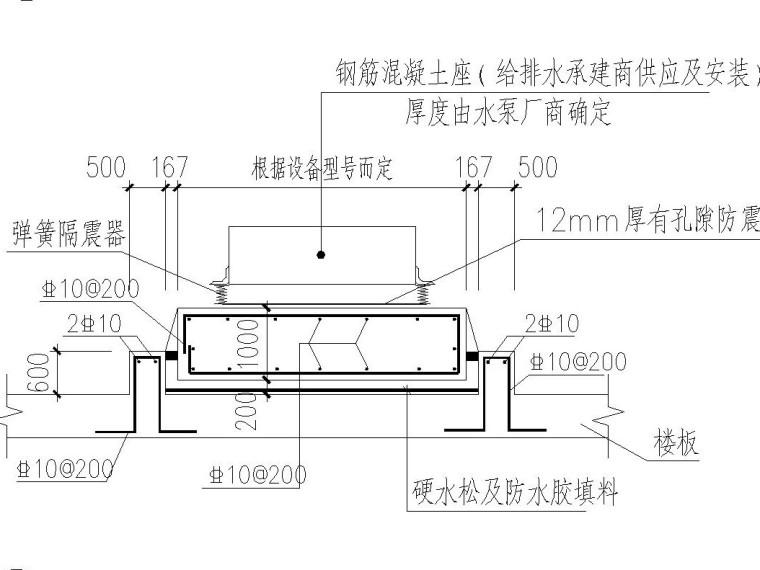 30层框架结构商业中心结构施工图CAD2019_5