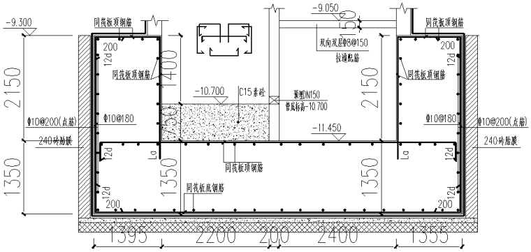 [国企]河南超高层结构大体积混凝土施工方案-image.png