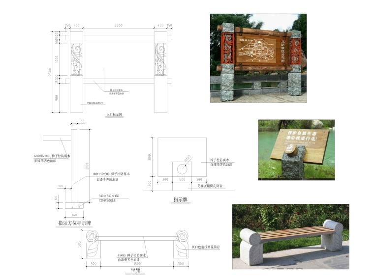 [贵州]某特大公园景观施工图纸_4