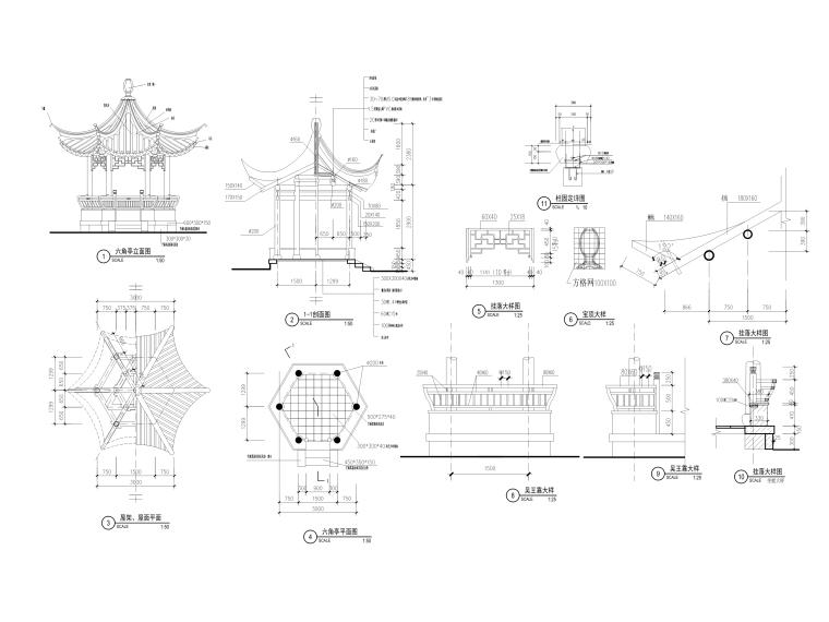 [贵州]某特大公园景观施工图纸_6