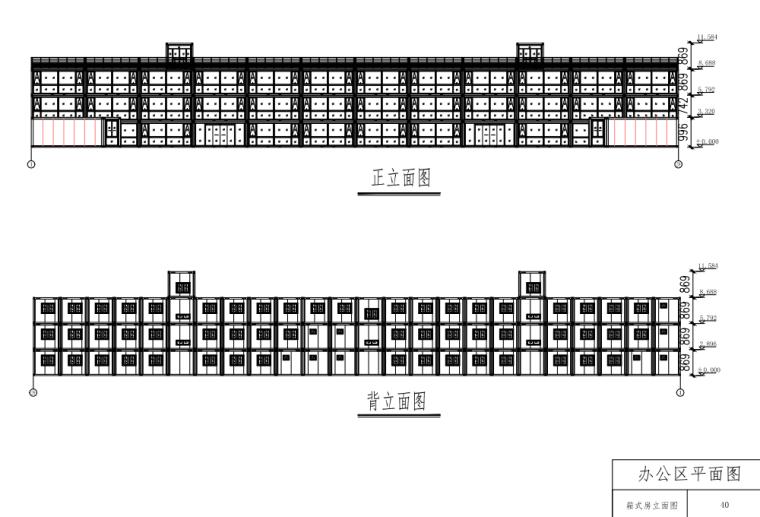 [国企]华北地区临建设施标准化图集2019_5