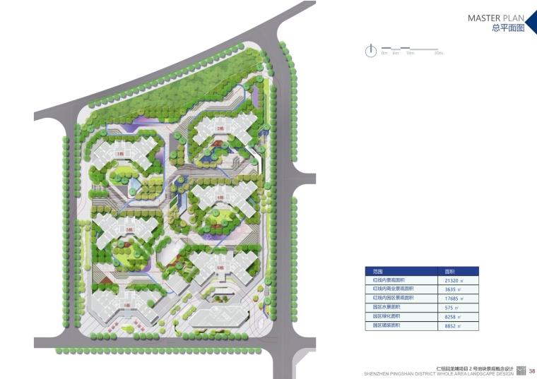 现代简介精致主题建筑景观方案设计_1