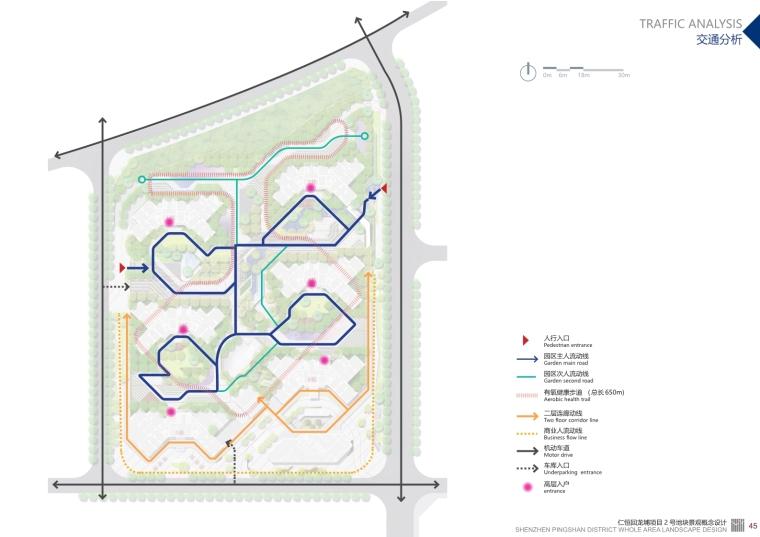 现代简介精致主题建筑景观方案设计_3