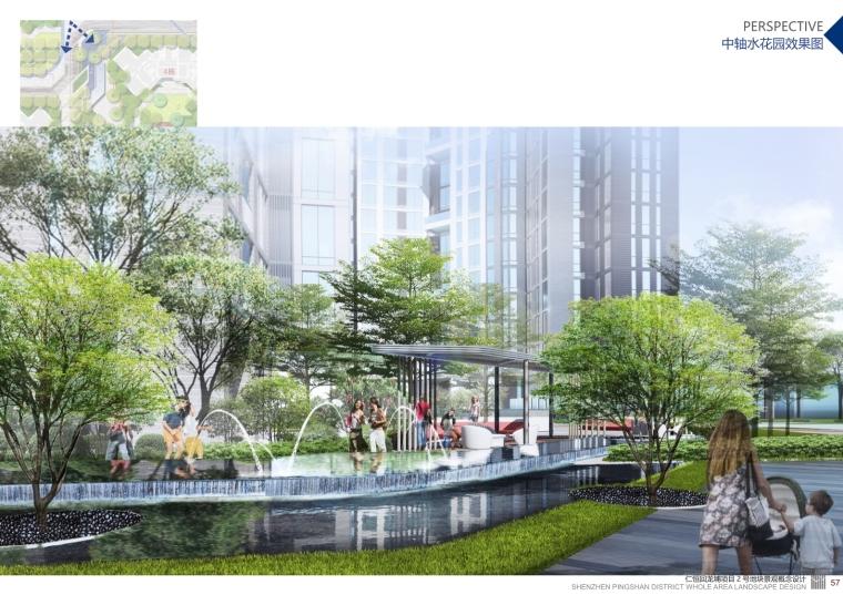 现代简介精致主题建筑景观方案设计_7
