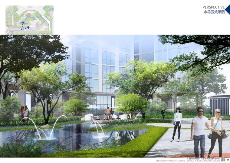 现代简介精致主题建筑景观方案设计_6