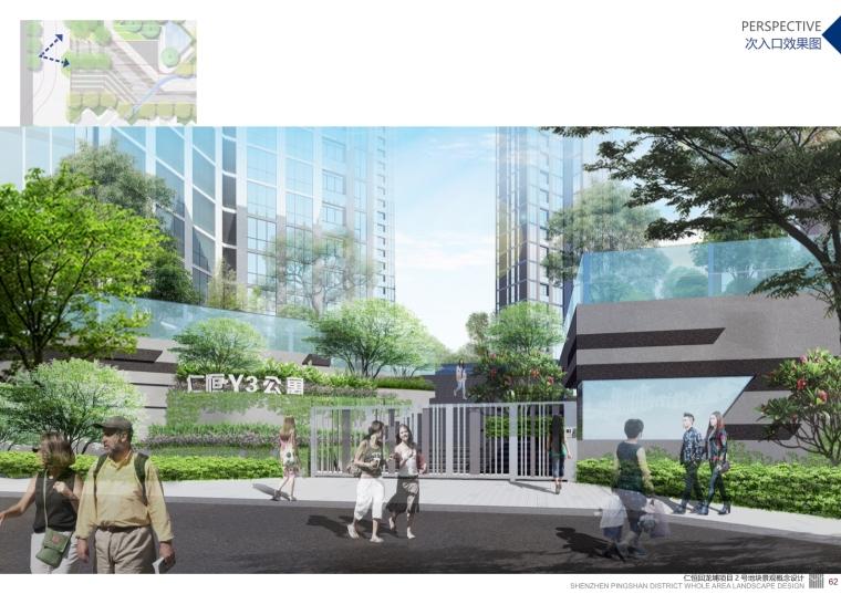 现代简介精致主题建筑景观方案设计_9