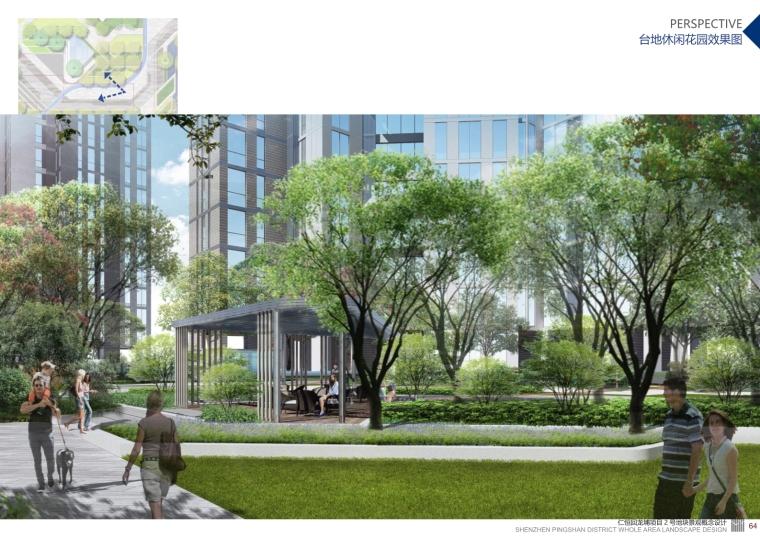 现代简介精致主题建筑景观方案设计_11