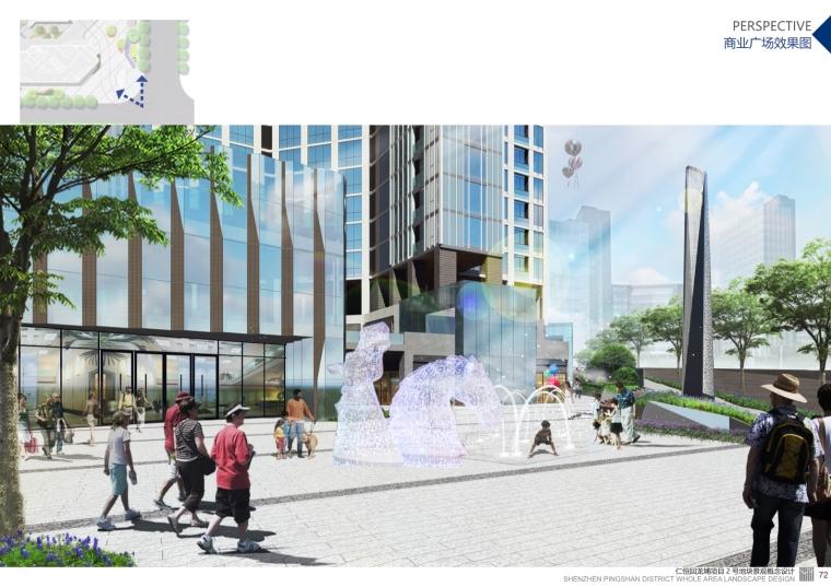 现代简介精致主题建筑景观方案设计_13