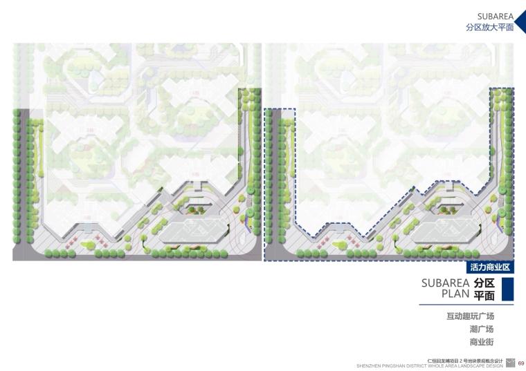 现代简介精致主题建筑景观方案设计_12