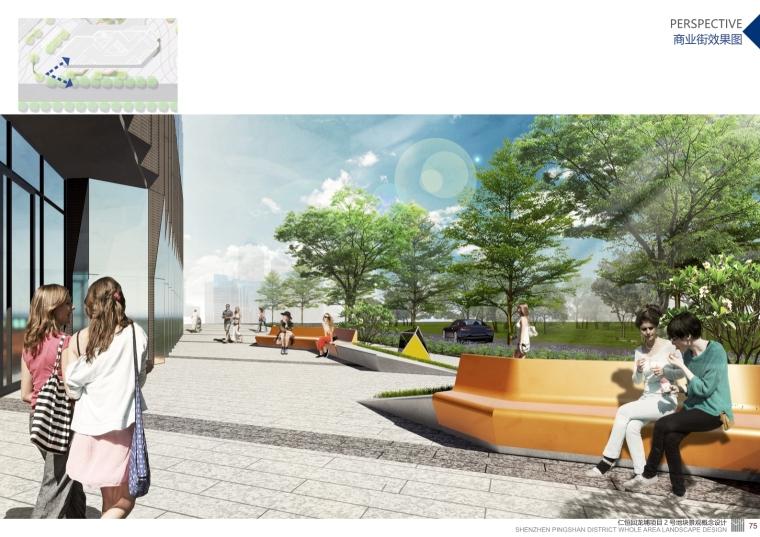现代简介精致主题建筑景观方案设计_16