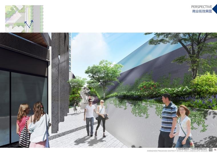 现代简介精致主题建筑景观方案设计_17