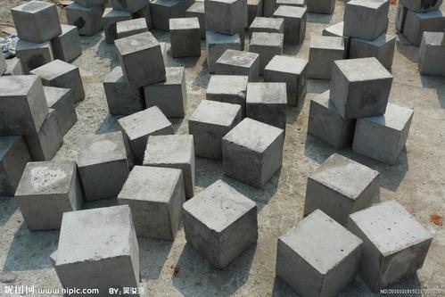 [施工现场试样取样]混凝土_1