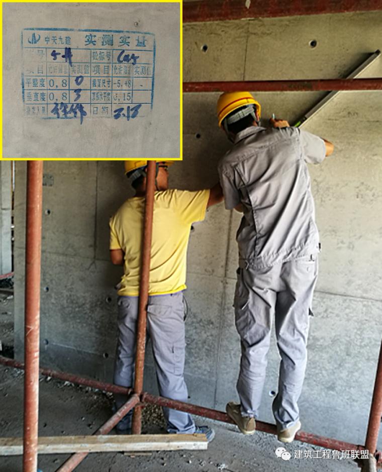 模板钢支撑体系:工艺详解,提质增效!_117