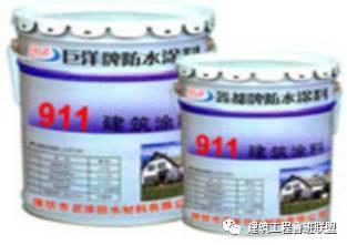 建筑工程常用的四类防水材料_13