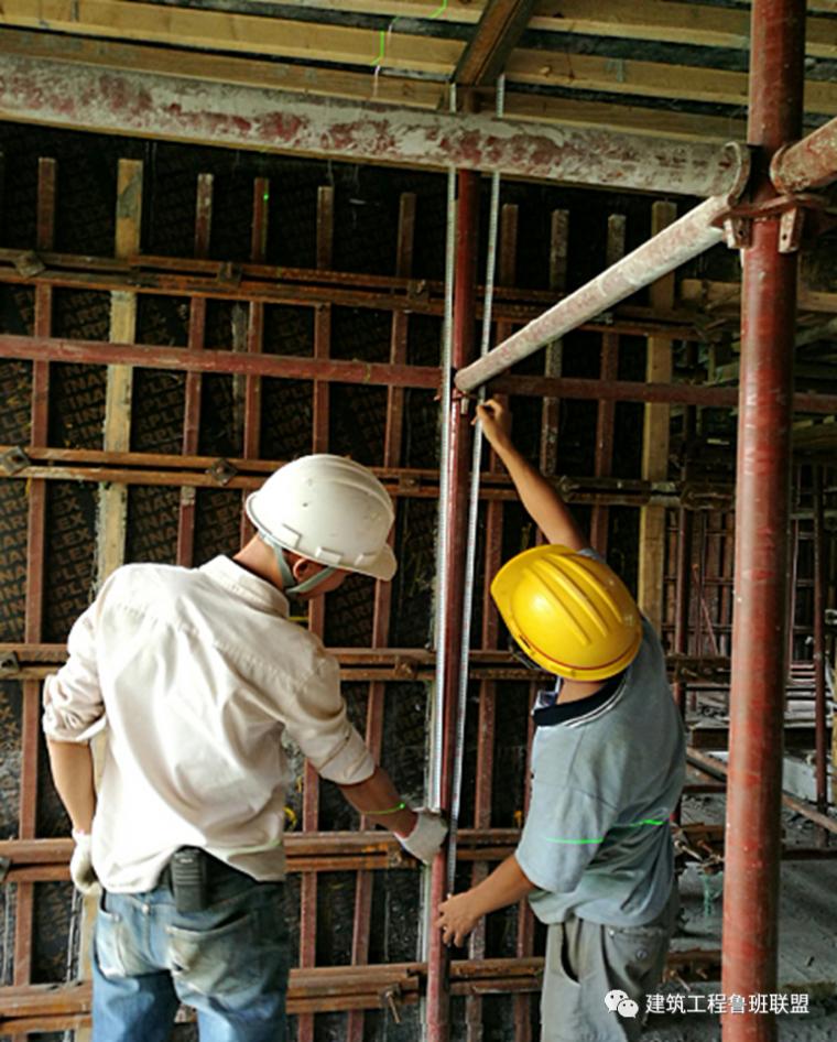 模板钢支撑体系:工艺详解,提质增效!_86