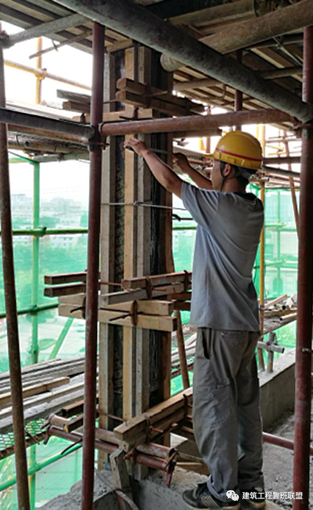 模板钢支撑体系:工艺详解,提质增效!_89