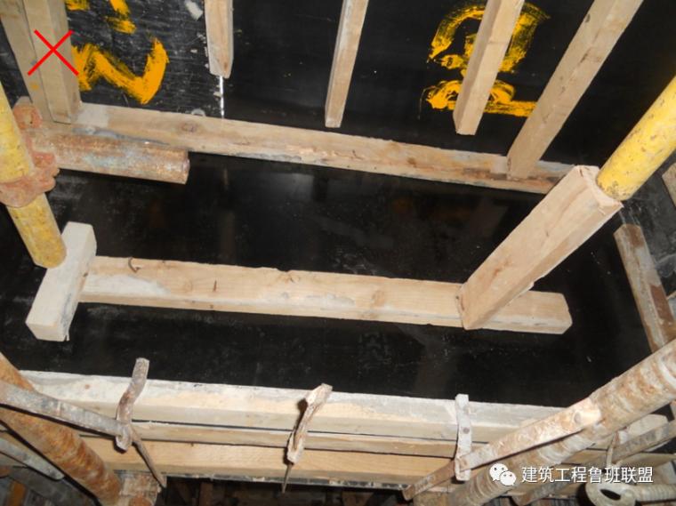 模板钢支撑体系:工艺详解,提质增效!_93