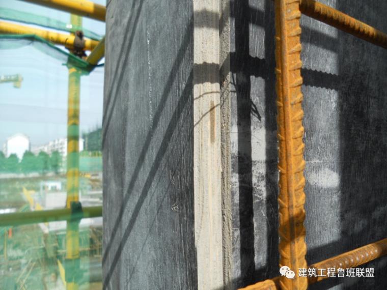 模板钢支撑体系:工艺详解,提质增效!_99