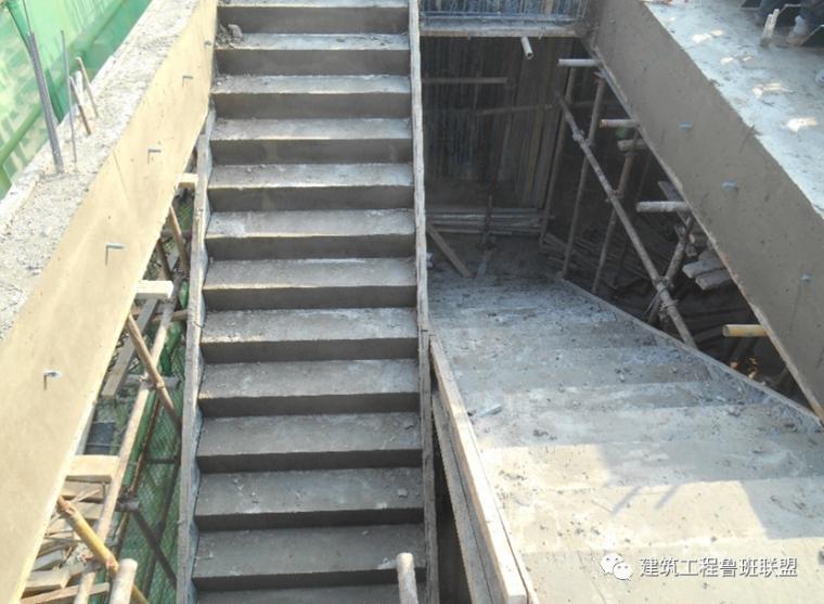 模板钢支撑体系:工艺详解,提质增效!_112
