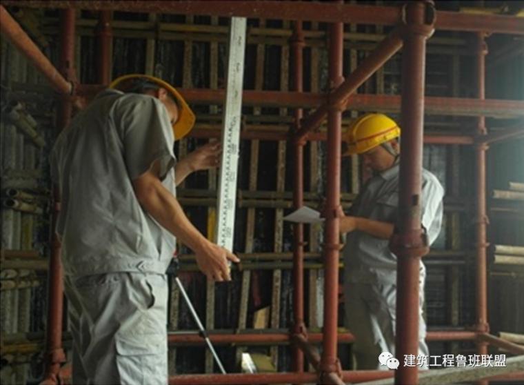 模板钢支撑体系:工艺详解,提质增效!_114