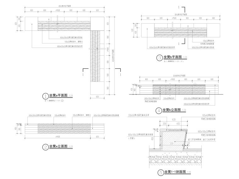 著名湿地公园景观提升工程施工图纸_4