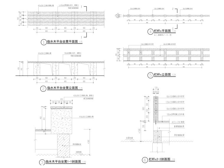 著名湿地公园景观提升工程施工图纸_5