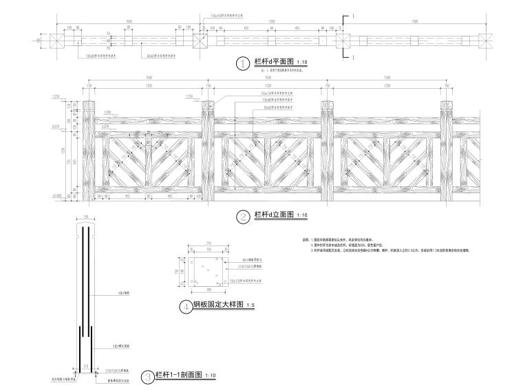 著名湿地公园景观提升工程施工图纸_7