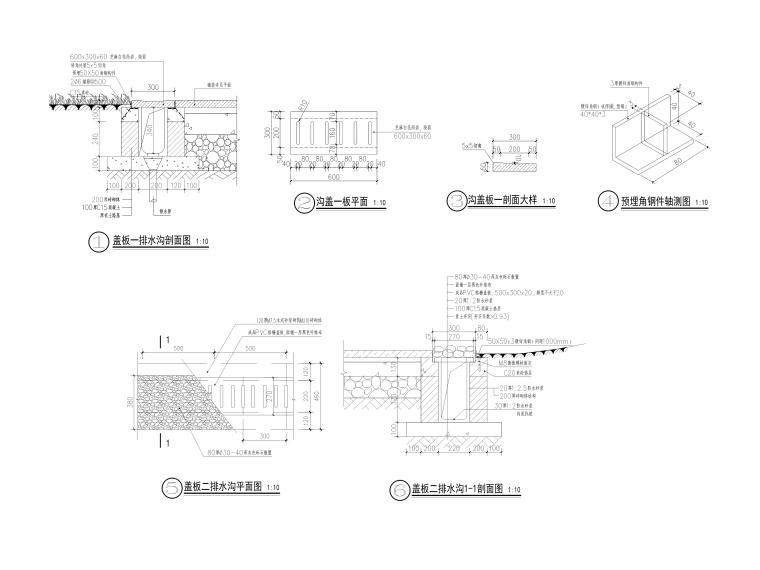 著名湿地公园景观提升工程施工图纸_8