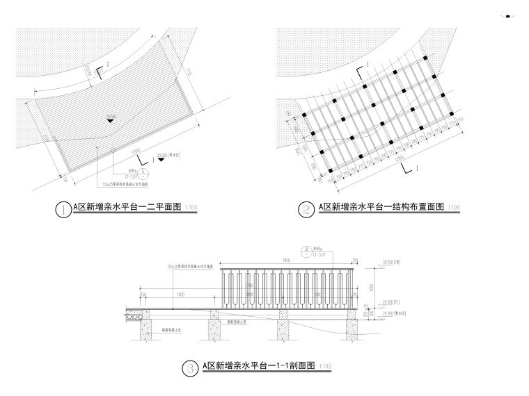 著名湿地公园景观提升工程施工图纸_9