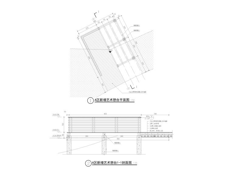 著名湿地公园景观提升工程施工图纸_11