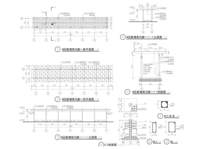 著名湿地公园景观提升工程施工图纸_12