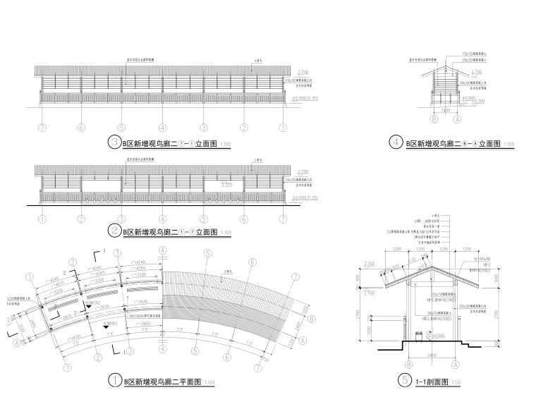 著名湿地公园景观提升工程施工图纸_13