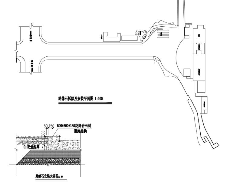 广场周边道路提升改造项目图纸2020_5