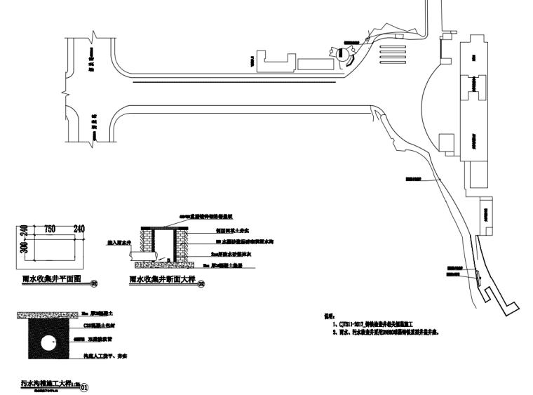 广场周边道路提升改造项目图纸2020_6
