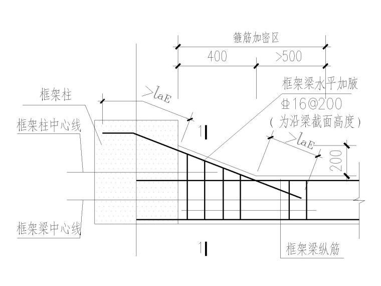 30层部分框支抗震墙结构住宅结构施工图2020_11