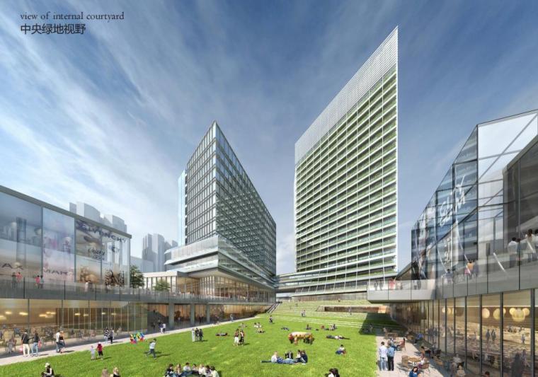 [上海]商业+办公综合体设计改造方案PDF2020_11