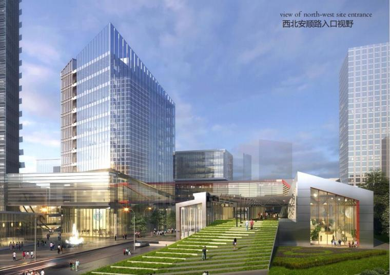 [上海]商业+办公综合体设计改造方案PDF2020_3