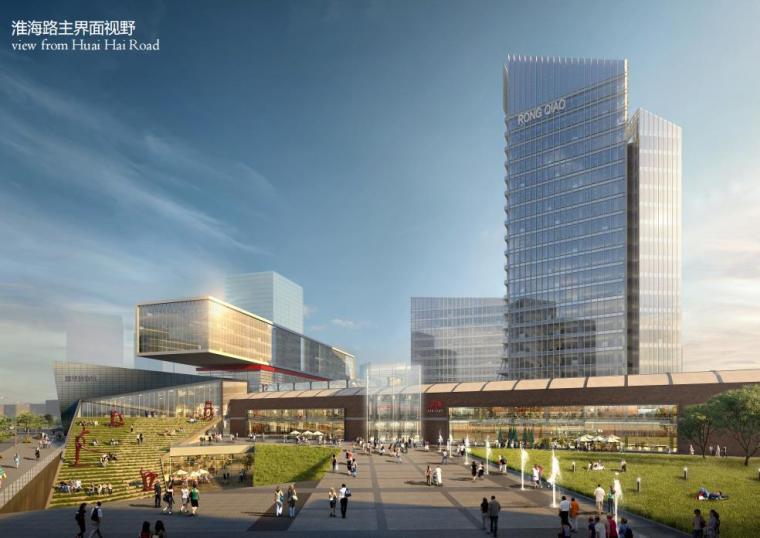 [上海]商业+办公综合体设计改造方案PDF2020_9