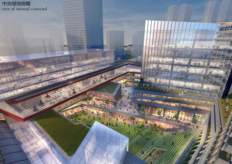 [上海]商业+办公综合体设计改造方案PDF2020_12