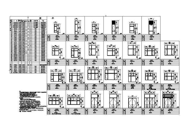 [江苏]欧式配套商业施工图纸CAD2019_7