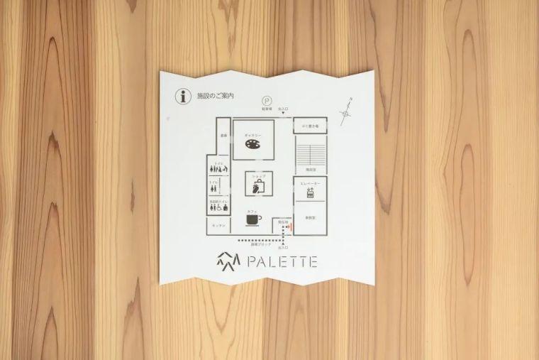 PALETTE连续就业工坊_29