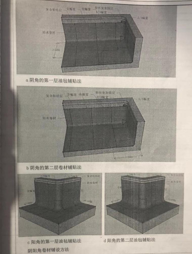[黑龙江]框架结构多层冰球馆施工组织设计_9