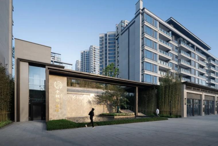 金融街·重庆·融府住宅景观_2