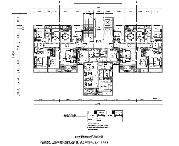 150+120㎡2梯3户高层户型图设计_6